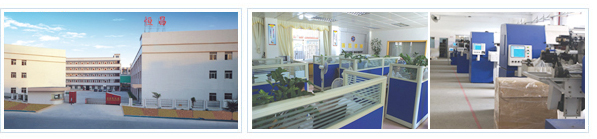 China HengChang Mattress Machine Manufacturer